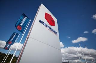 Skorstensgaard åbner værksted i Esbjerg